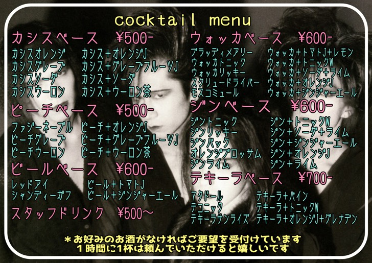 menu004