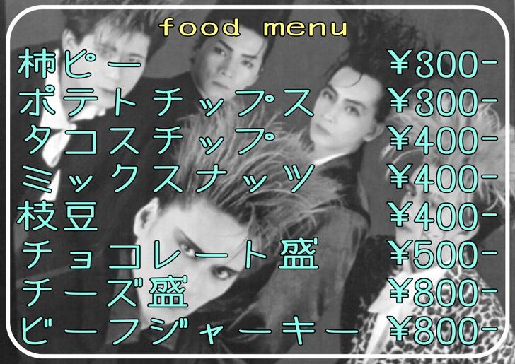 menu007