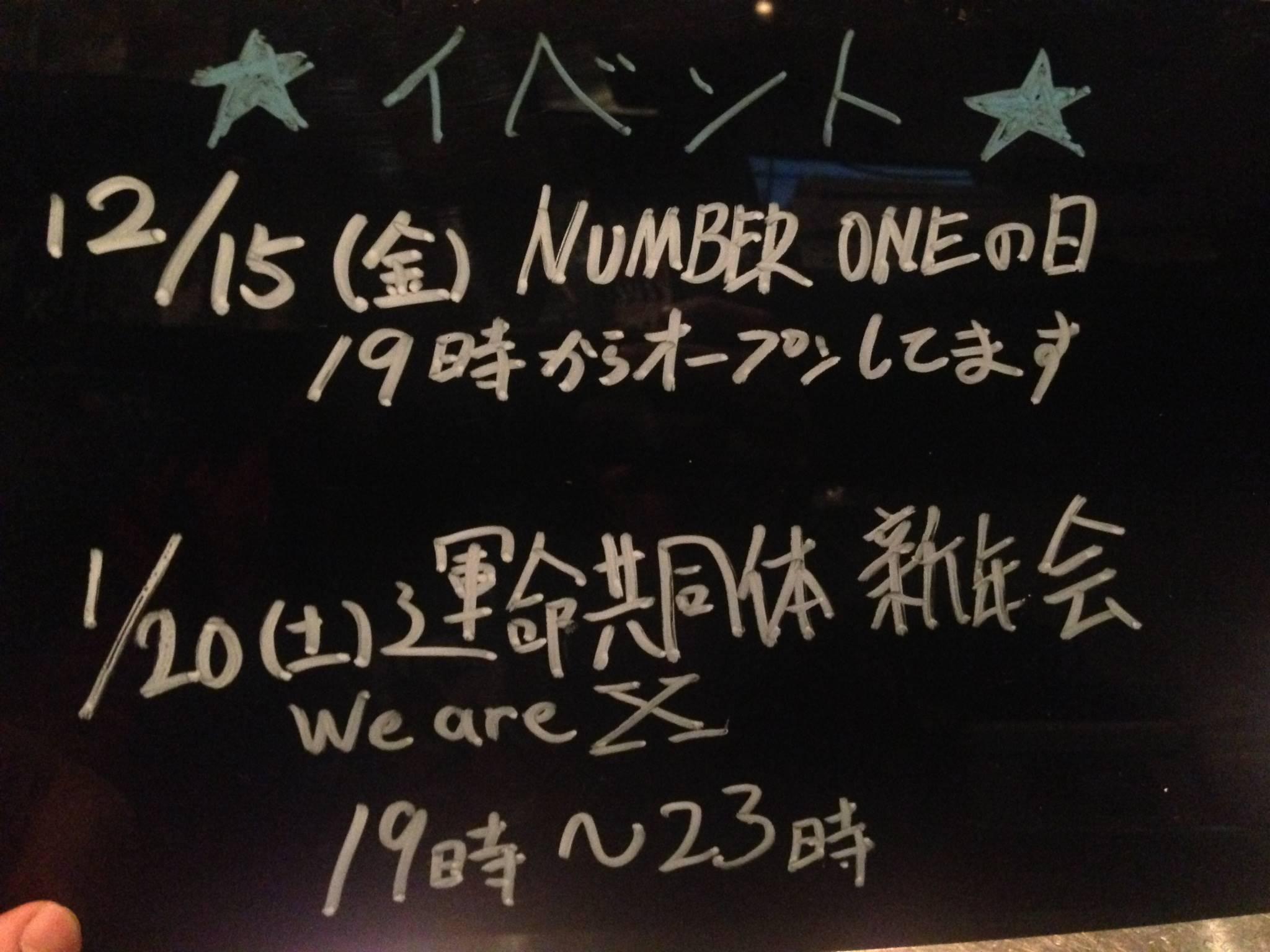 timeline_20171121_224045