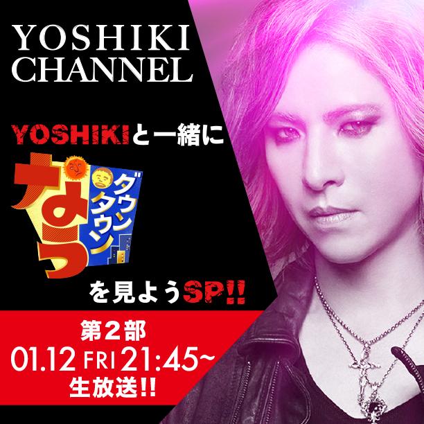 Ych0112_DT_OK